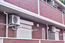 Sujetbild klimafreundliches Bauen (Klimaanlage)